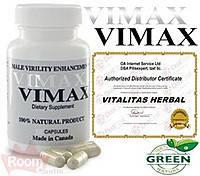 Вимакс (Vimax) - препарат для мужской силы и здоровья