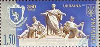 Львовский Университет им. И.Франко,