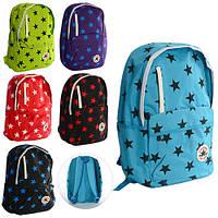 Рюкзак для школьника 44-25-15 см (MK 0811)
