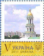 """Собственная марка, """"Любить Украину"""","""