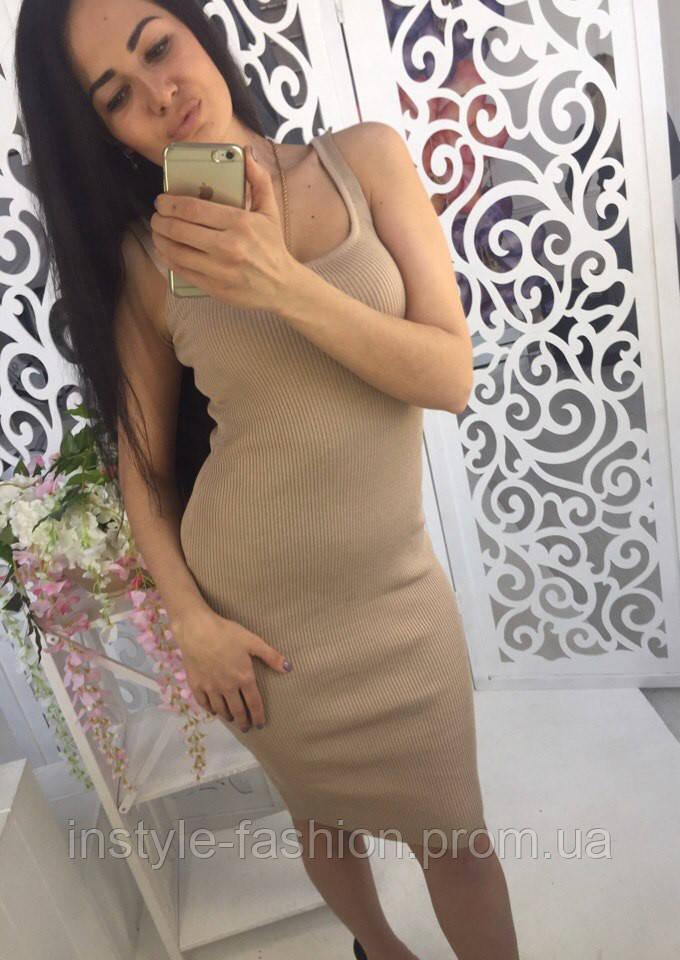 Платье женское облегающее ткань мелкая машинная вязка бежевое