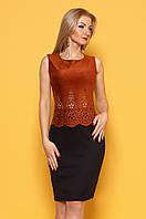 Женское коктейльное платье коричневого цвета. Модель 981, коллекция весна-лето 2017.