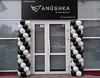 Гирлянда (арка) из  воздушных шаров в черно-белом цвете на открытие магазина, офиса