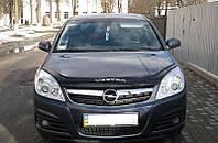 Дефлектор капота (мухобойка) Opel Vektra C 2006-2008 /рестайлинг