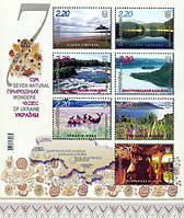 7 природных чудес Украины, блок
