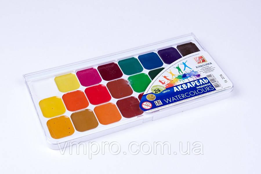 """Краски акварельные медовые 24 цвета """"Аквариум"""",""""Луч"""", в пласт. коробке, художественные краски"""