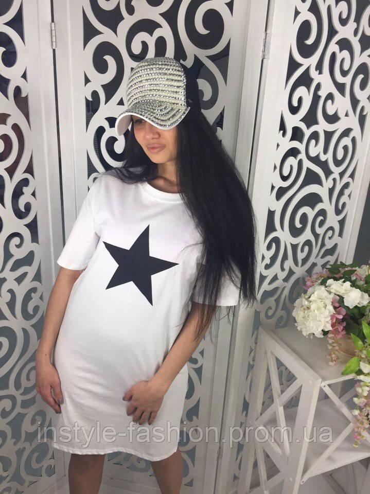 Платье женское стильное со звездой ткань хлопок белое