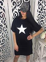 Платье женское стильное со звездой ткань хлопок черное, фото 1