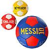 Мяч футбольный 801ABC
