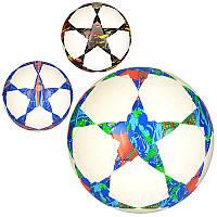 Мяч футбольный (EN 3243)