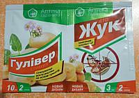 Инсектецид АТОжук + Гулівер, (3 мл+10 мл)