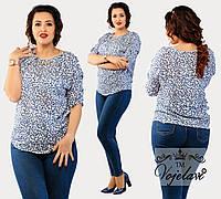 Cтильная женская рубашка 48-50рр.