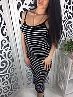 Платье женское в полоску ткань мелкая машинная вязка черное, фото 1