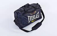 Сумка спортивная EVERLAST GA-5677-2