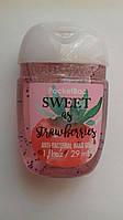 Антибактериальный гель (санитайзер) Bath&Body Works Sweet As Strawberries