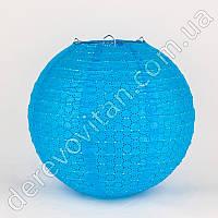 Подвесной фонарик ажурный, голубой, 25 см