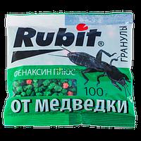 Рубит Медведка 100г, Агрохим