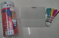 Воланчики цветные 100 шт (QB0303)
