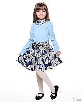 """Платье """"Ключики"""" 5326 Lucas (Украина) 134 см"""