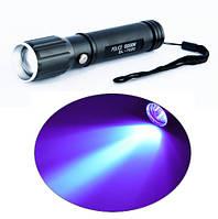 Фонарик Bailong Police BL-7020-2, Ультрафиолетовый + белый! 2 диода + зум