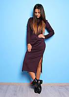 Женское платье  ниже колена с разрезом