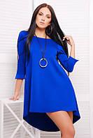 Платье короткое шлейф синее