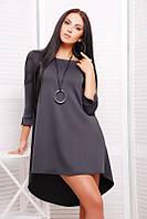 Платье короткое шлейф серое