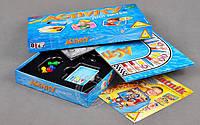 Настольная игра Activity для детей New