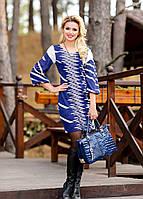 Красивое синее платье с белым орнаментом (р-ры L-3ХL)