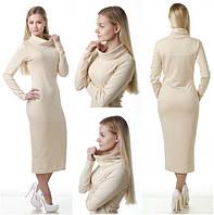 Удлиненное женское платье миди под горло