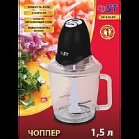 Чопер 450 Вт; 1,5 л; чаша-стекло; двойной нож ST 50-250-03