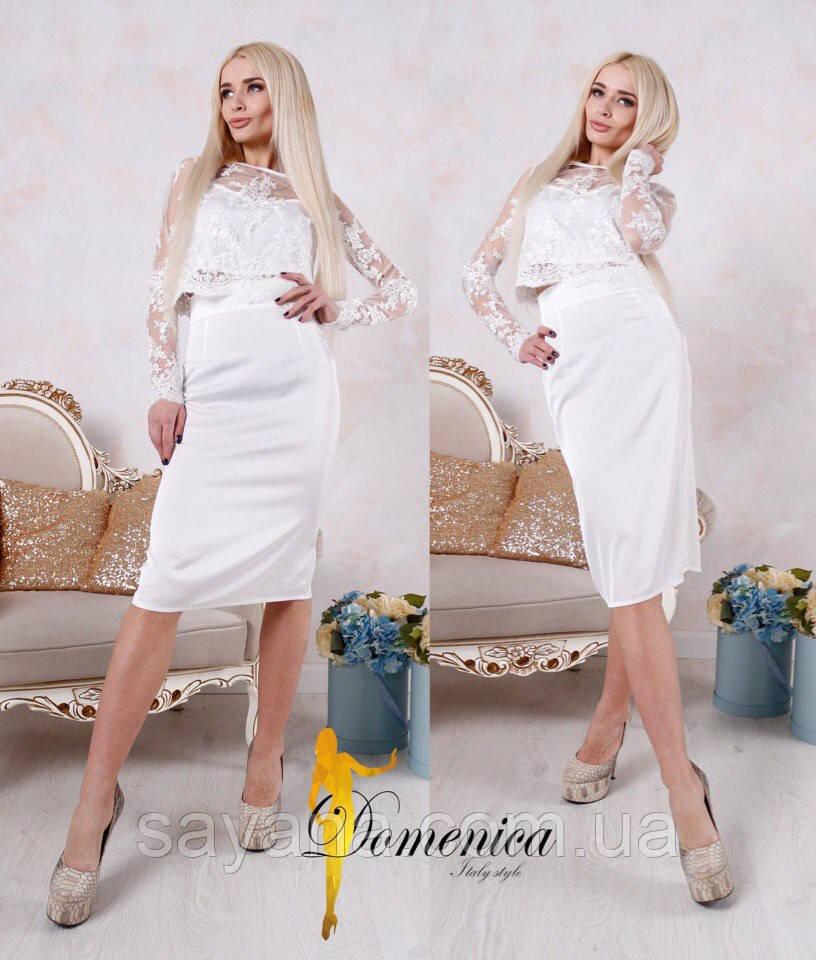 Крутой женский костюм(кофта+юбка)
