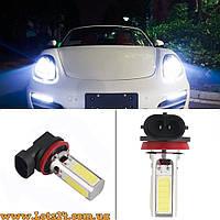 Авто-лампы H11 4 COB LED - лучше за галогеновые и ксеноновые (светодиодные лампочки для авто)