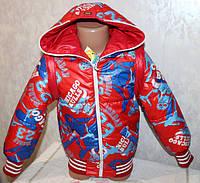 """Куртка - жилетка на мальчика """"трансформер"""" демисезонная 2 в1"""
