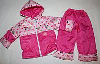К остм (Куртка+штаны)  на девочку (весна-осень) 1,2 года
