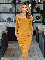 Женское Платье  трикотаж миди открытые плечи р.40,42,44,46