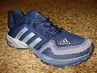 Кроссовки Adidas Marathon TR21 (41/42-26.5см), фото 1