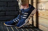 Adidas equipment 93
