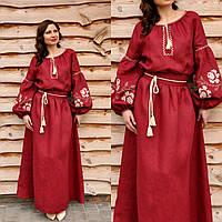 Вышитое платье с длинным рукавом