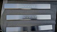 Накладки на пороги Hyundai Accent III  2006- 4шт. Standart