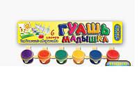 Гуашевые краски Набор 6 шт/уп