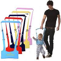 Вожжи для детей ходунки Moon Walk Basket, вожжи поводок для ребенка, поводок безопасности для ребенка