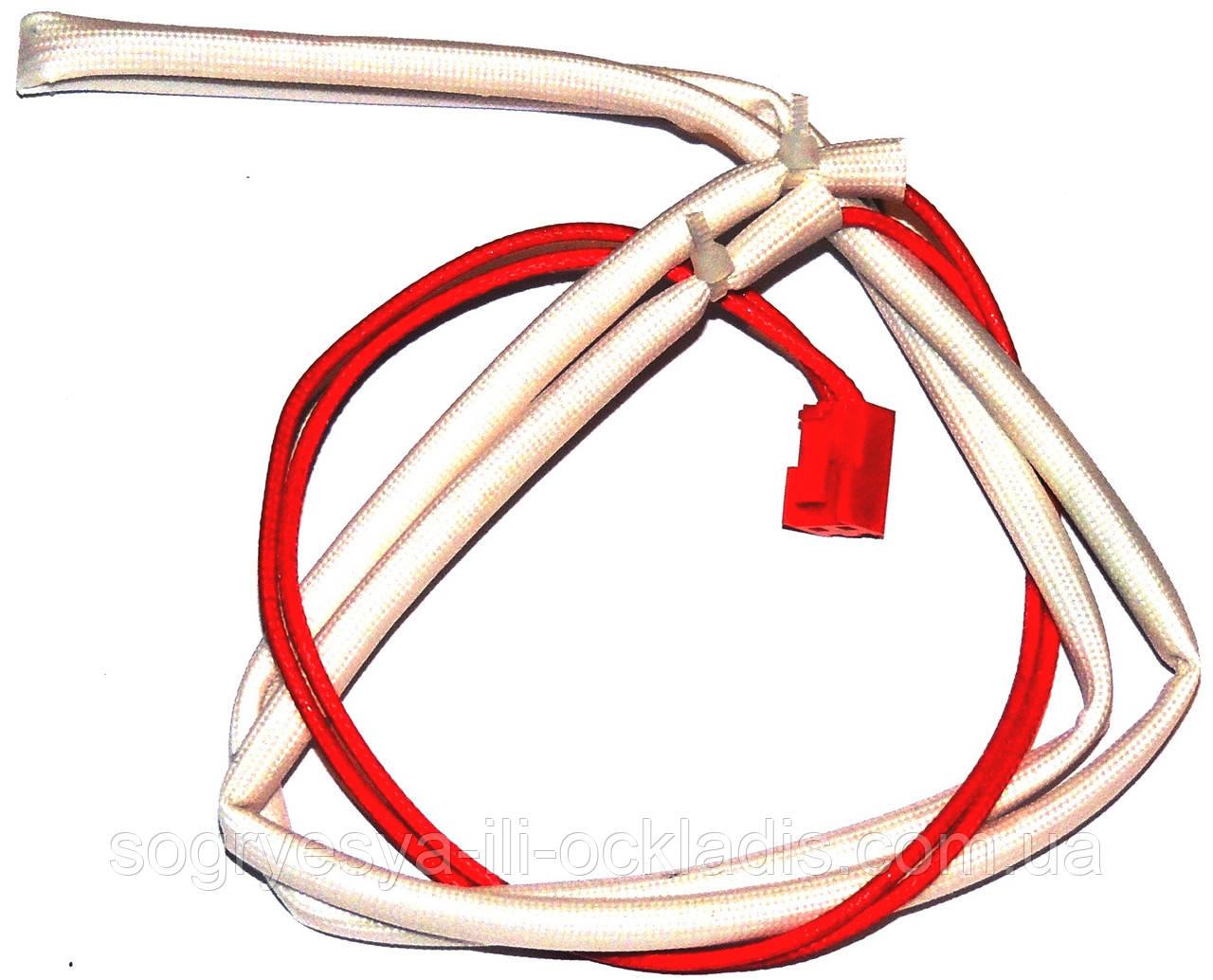 Термопредохранитель (антизаморозка) Ariston Marco Polo Gi7S 11,16L FFI NG, артикул 65158030, код сайта 0538