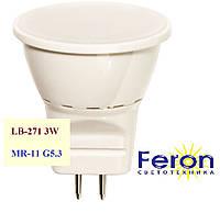 Светодиодная лампа Feron LB 271 3W MR-11 G5.3 230V