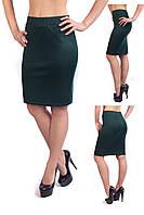 Классическая женская юбка карандаш из французского трикотажа. Зеленая (изумрудный, бутылочный), фото 1