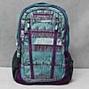 Рюкзак школьный ортопедический Dr Kong Z 326-L