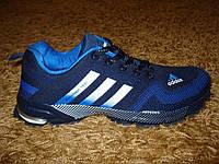 Adidas Marathon TR21 (42/43-27.3см), фото 1