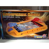 Настольная игра Космические войны, спортивная игра космические войны, игры настольные для компании