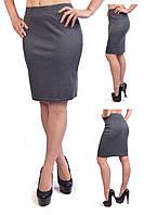 Классическая женская юбка карандаш из французского трикотажа. Школьная, в университет, офис, фото 1