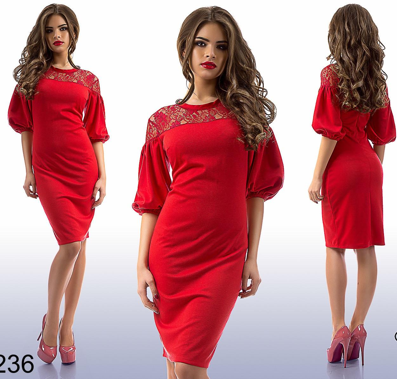 d89758fc6f8 Недорогое трикотажное платье
